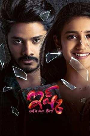 Priya Prakash Varrier की फिल्म इश्क़ जल्द ही होगी रिलीज़