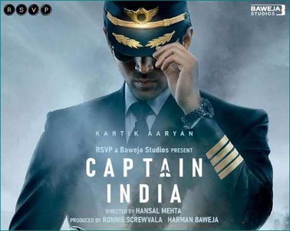 'Captain India': सामने आया कार्तिक आर्यन की नयी फिल्म 'कैप्टन इंडिया' का पहल पोस्टर